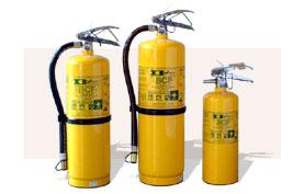ถังดับเพลิงชนิดน้ำยาเหลวระเหย บีซีเอฟ ฮาลอน1211